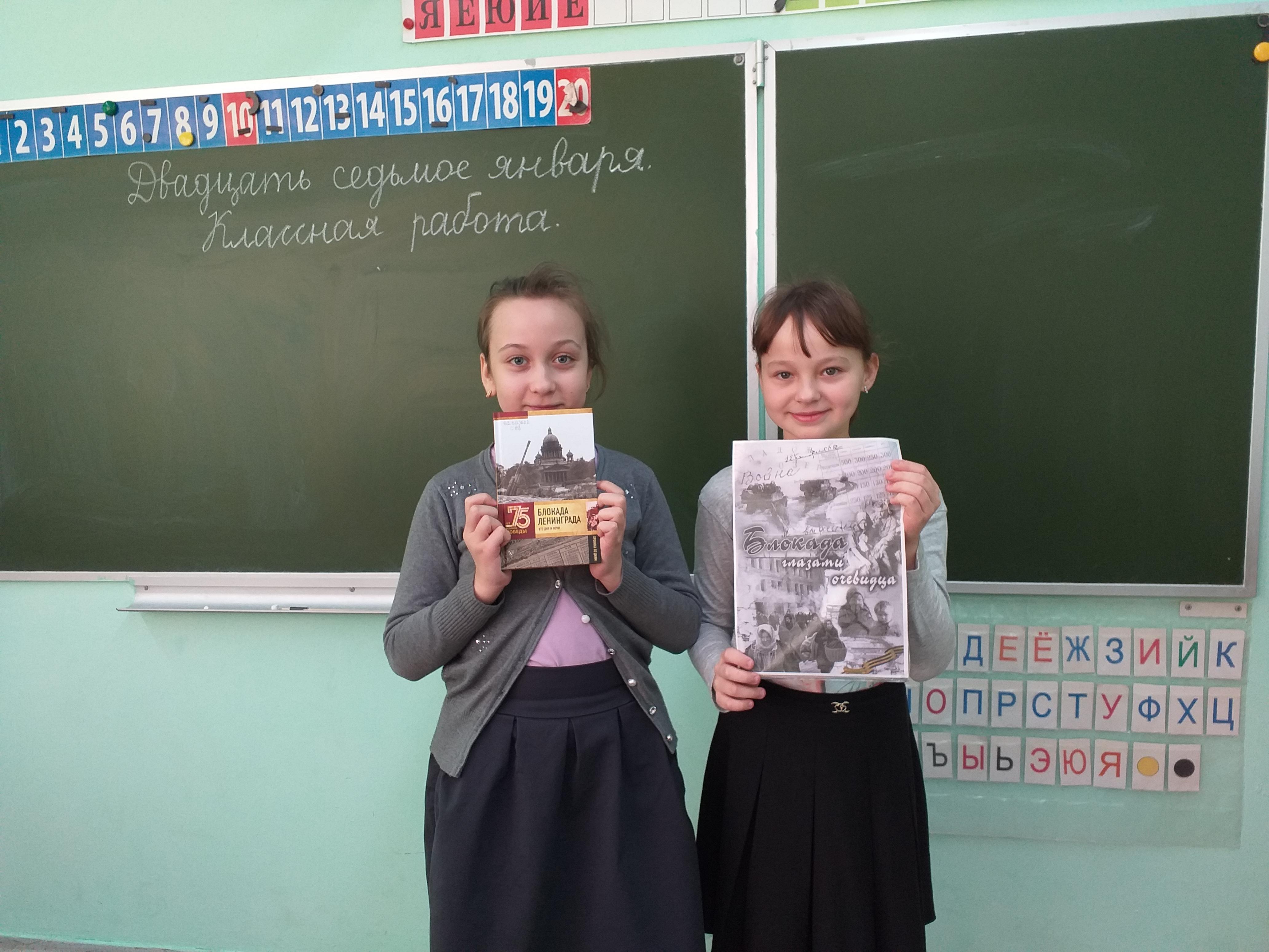 Страницы блокадного Ленинграда