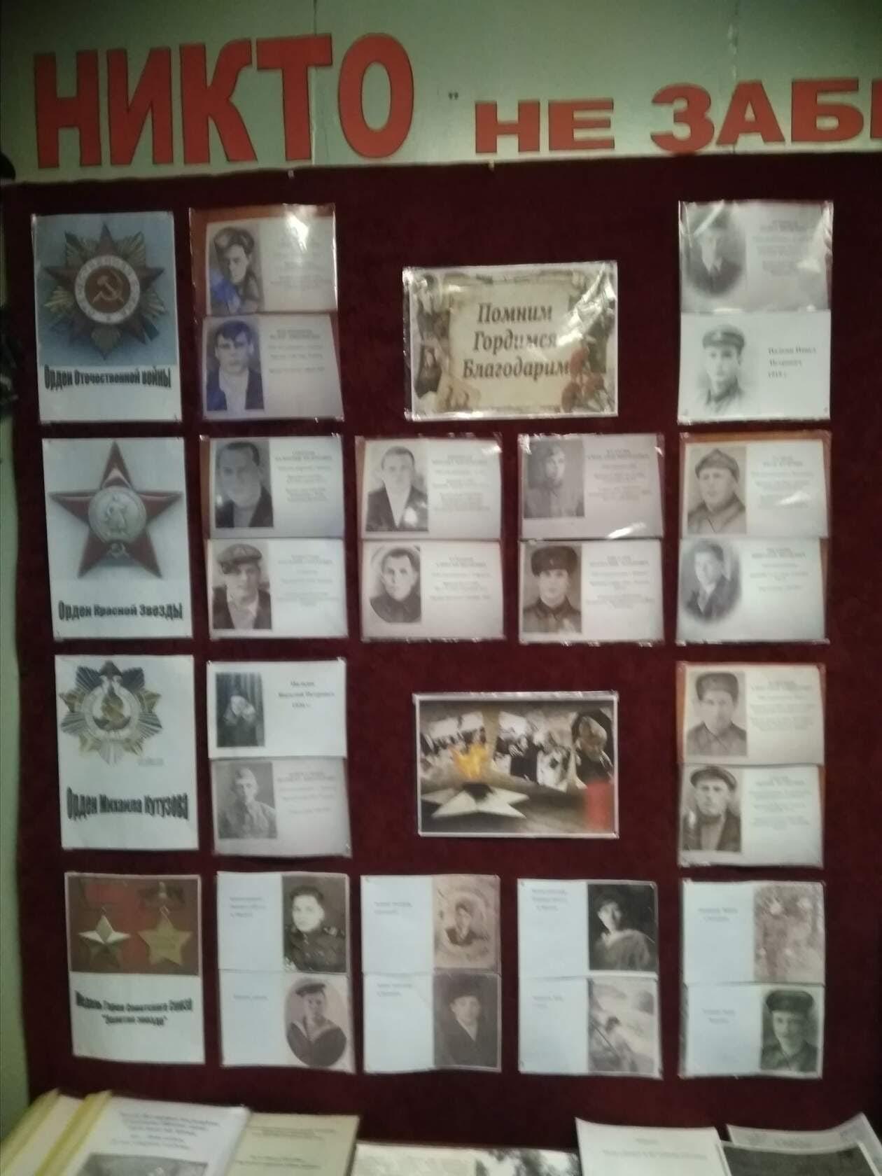 Фотовыставка в Погостском СДК