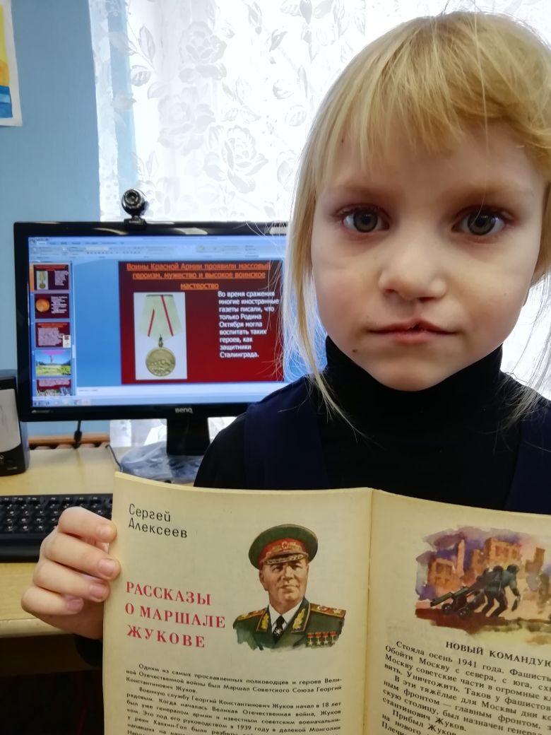 Я говорю с тобой из Сталинграда