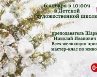 6+янв+в+10