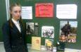 27 января сотрудником Городской центральной библиотеки для учащихся 8 «А» класса МОУ СШ №3 был проведен патриотический час «Чтобы помнили…»