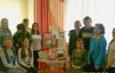 25 апреля в Центральной библиотеке для учащихся центра медико-социального сопровождения была проведена познавательно — игровая программа «Красная горка»