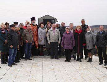 Международный день памяти жертв радиационных катастроф