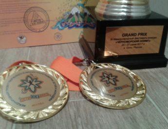 Гран-при Xl Международного фестиваля- конкурса «Черноморский Олимп»