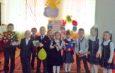 2 сентября в Городской центральной библиотеке для учащихся 2 «Г» класса МОУ СШ №7 прошла познавательно-игровая программа «Промчалось лето красное, настало время классное».