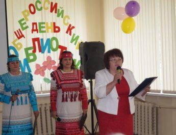 27 мая в Центральной библиотеке состоялось торжественное мероприятие, посвященное Общероссийскому Дню библиотек